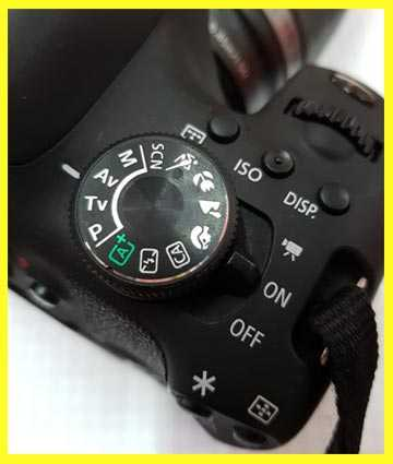 dial de su cámara, configuración de apertura